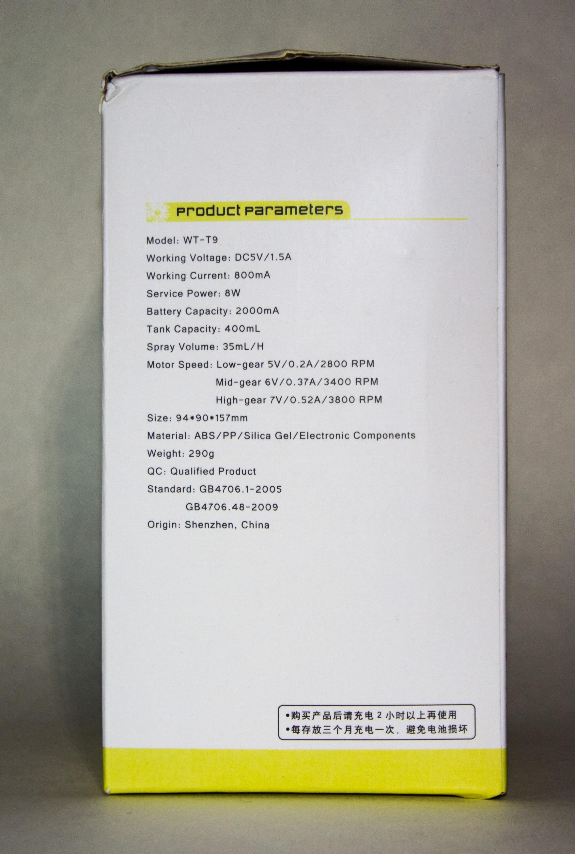 JD.ru: Обзор WT-9T — настольный вентилятор, увлажнитель и ночник «3 в 1»